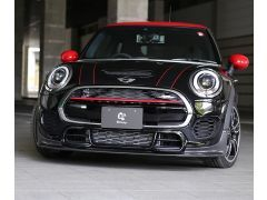 F55 and F56 carbon front splitter for JCW models