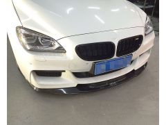Mstyle racing Carbon aero package bodykit special offer M sport F06 Grand Coupe modesl
