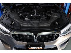 F90 M5 GruppeM RAM Air Induction Kit for BMW 5 Series